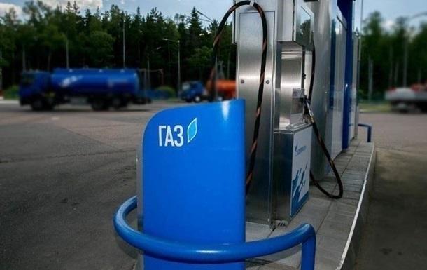 Автогаз в Украине подешевел на четверть