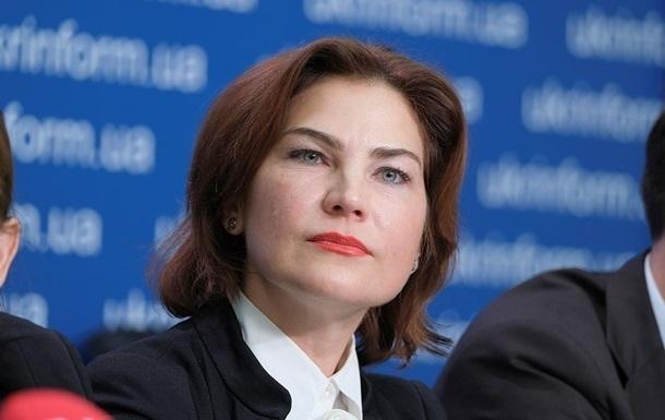 Венедиктова заявила о возможном конфликте интересов в деле против нее