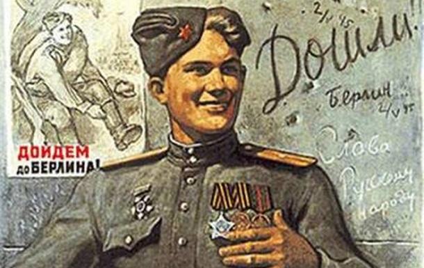 Слава воинам победителям! 75 - лет Великой Победы !