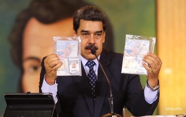 У Венесуелі заарештували двох громадян США  за спробу вторгнення