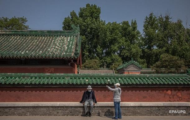 В Китае локальная вспышка коронавируса