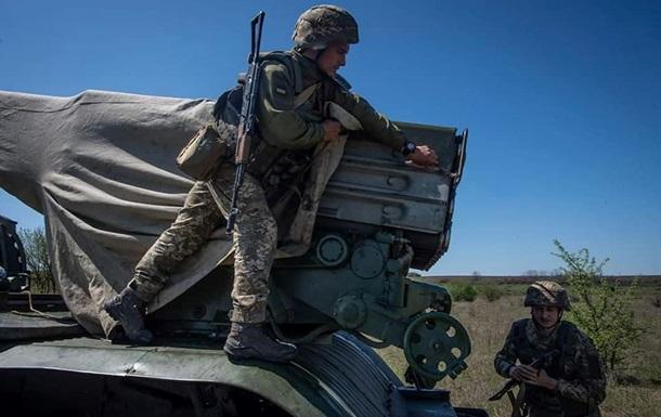 На Донбасе ранены четверо украинских военных