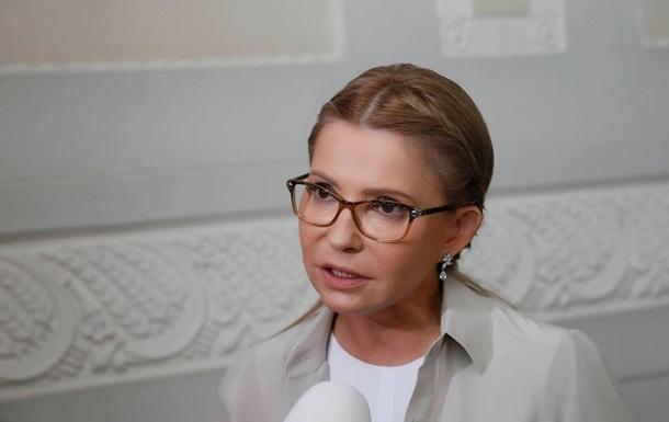 Фирма из США откупилась от Тимошенко, чтобы избежать иска − СМИ