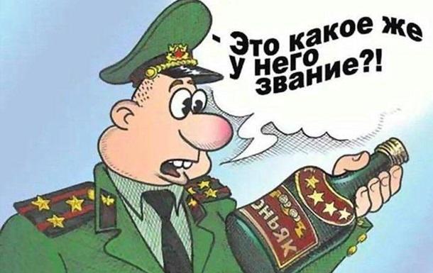 Новые методы в воспитательных процессах российской армии.