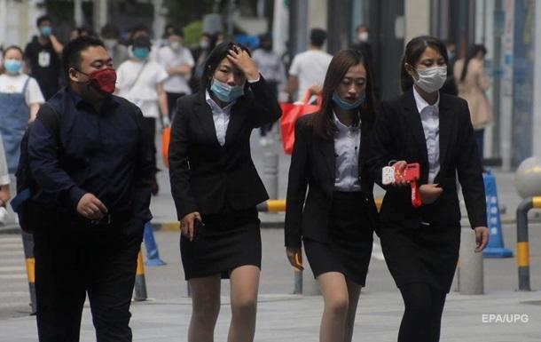 Китайським чиновникам почали платити криптовалютою