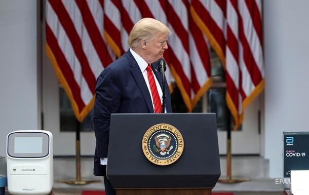 Трамп посварився з журналістами