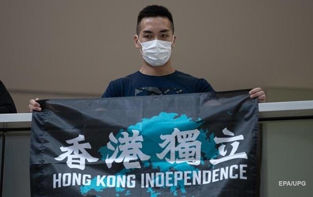 В Гонконге снова начались протесты