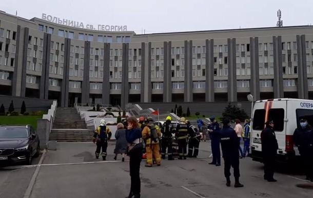 В Санкт-Петербурге горела больница, есть жертвы