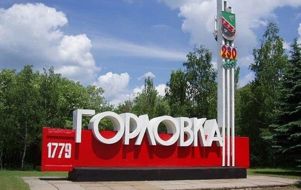 Свободная от Украины, Горловка процветает!!!