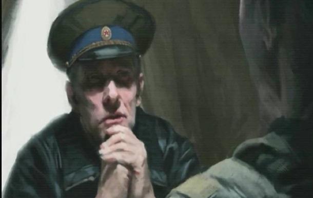 Террорист Иваныч