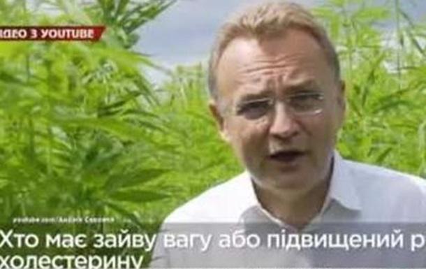 мэр Львова А.Садовой : - Конопля, продукт для поддержки Украинского производител