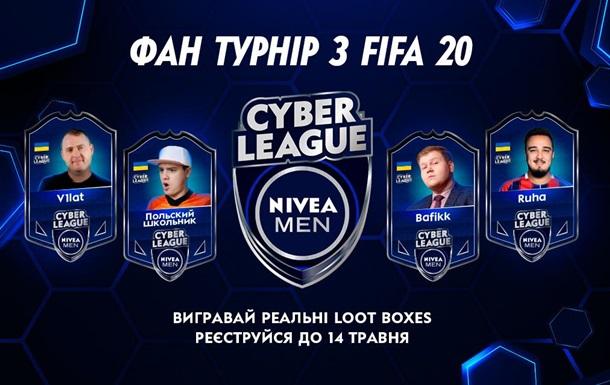 NIVEA MEN запускает турнир для всех желающих по FIFA 20, в котором будут разыграны реальные Loot boxes