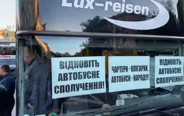 Центр Киева в пробках: протестуют автоперевозчики