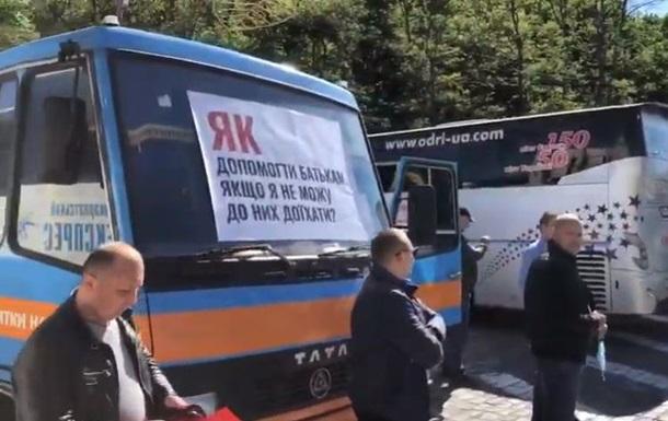 Шмыгаль отреагировал на протесты перевозчиков