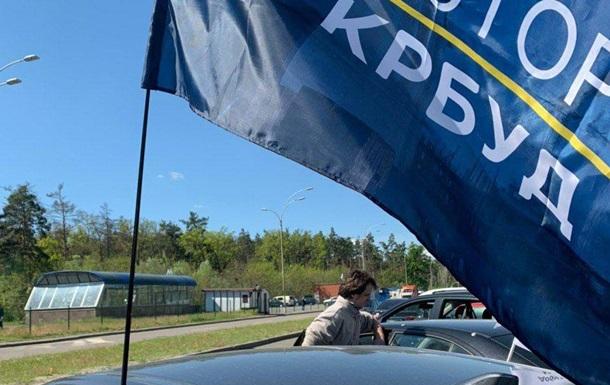 У Києві мітингують інвестори Укрбуду