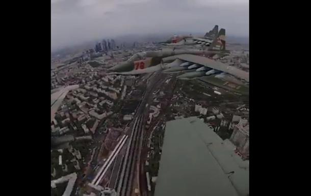 З явилося відео з кабіни штурмовика над Москвою