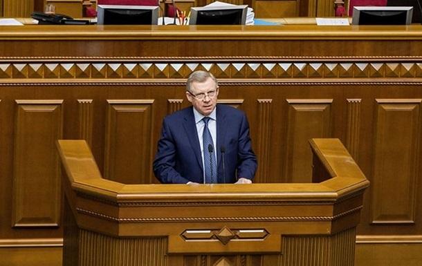 Украина получит транш МВФ после подписания закона о банках
