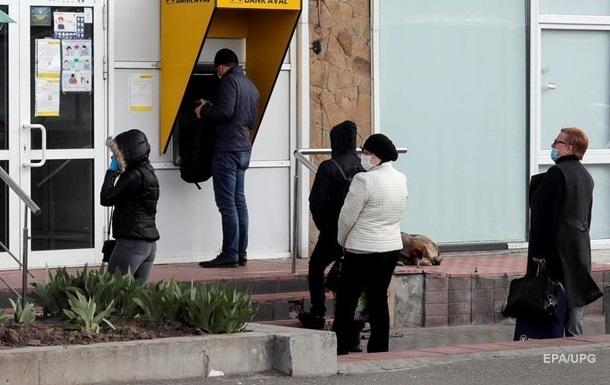 ЄБРР оцінив вплив коронавірусу на економіку України