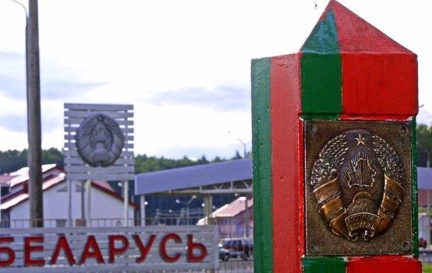 Украина частично отменила безвиз с Беларусью