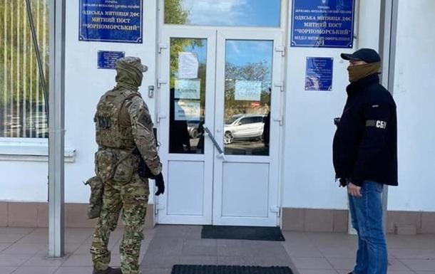 На Одеській митниці масштабні обшуки