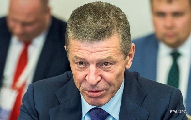 Козак в Берлине  конструктивно  обсудил Донбасс