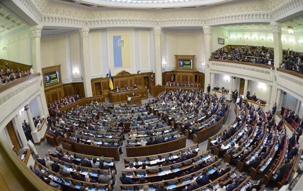 Нардепи заблокували підписання закону про банки