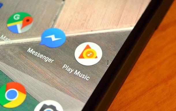 Google закриває сервіс Play Music
