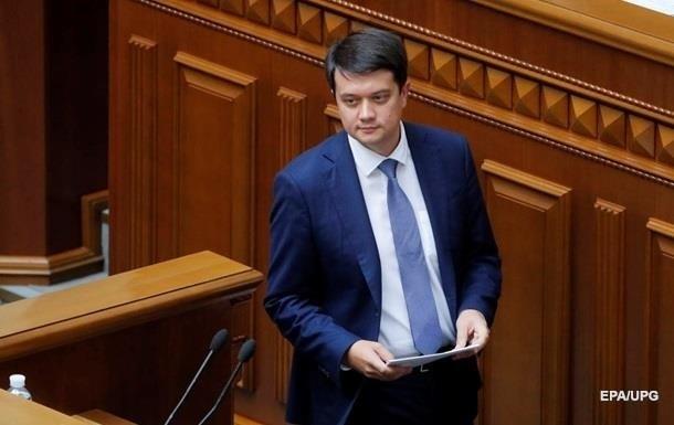 Против Разумкова и Гетманцева подали иски в суд