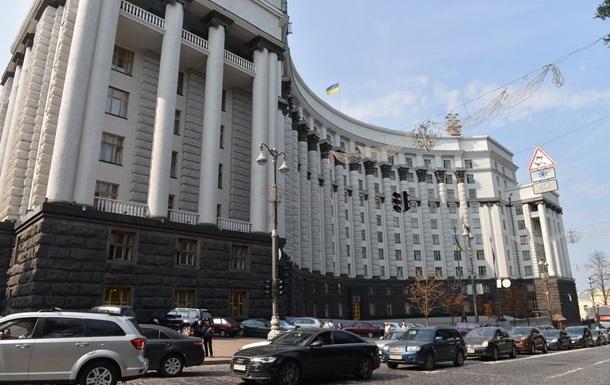 Кабмин оперативно выполнил инициативу Зеленского