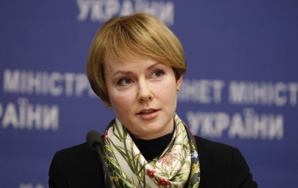 Екс-заступник глави МЗС допоможе Нафтогазу судитися з Газпромом