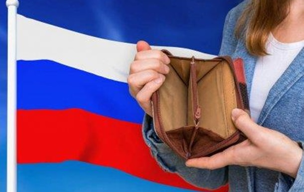 Кремль звернув увагу на кишені пересічних росіян