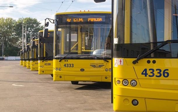 Кабмин должен согласовать единый понятный план возобновления работы транспорта
