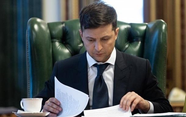 Зеленский подписал указ, отменяющий ряд санкций
