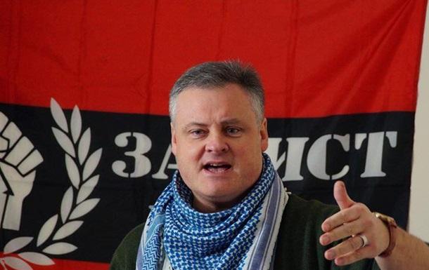 Олег Верник: Левое движение Украины: возрождение или создание с нуля?