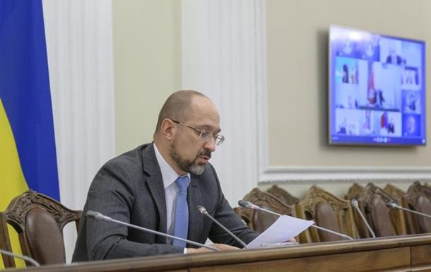 Шмыгаль обсудил пандемию с премьерами стран Центральной и Восточной Европы