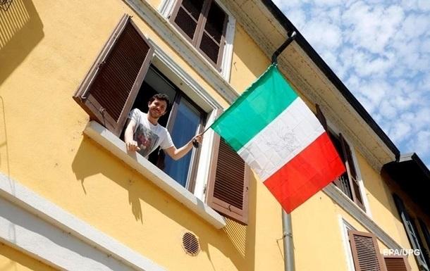 Италия снимет ограничение на передвижение между регионами