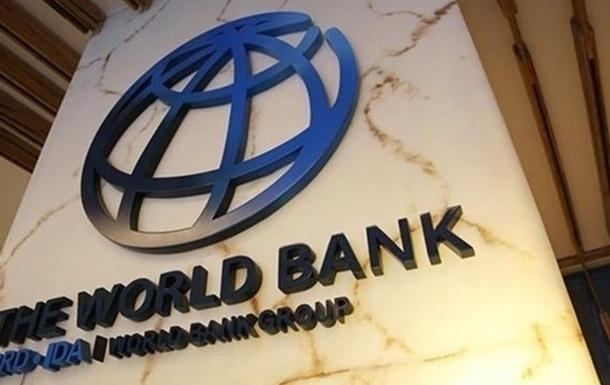 Украина заключила соглашение с ВБ на 135 млн долларов