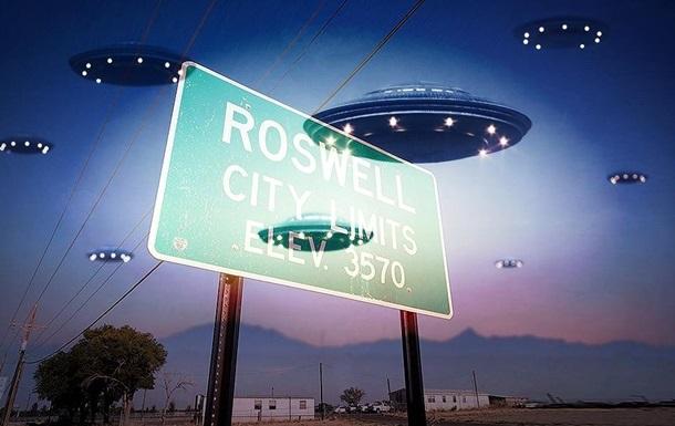 Військові США розкрили дані про зустрічі з НЛО