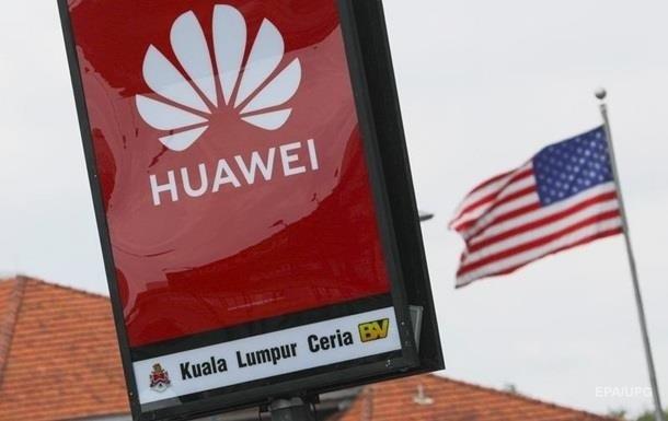 США вводят новые ограничения для Huawei