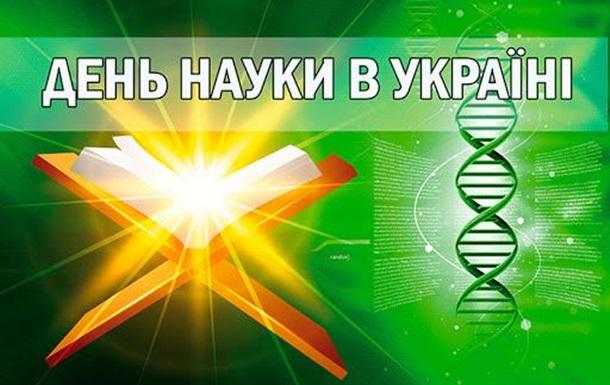 Валерий Запорожан: Начать общенациональный диалог о науке — первое, что мы можем