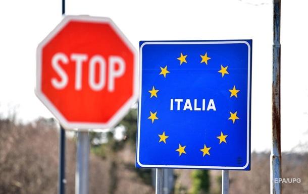 Италия открывает границы со странами ЕС