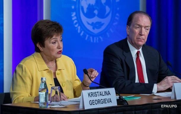МВФ назвал сроки восстановления мировой экономики