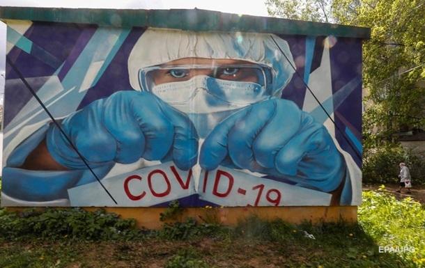 У Росії зріс добовий приріст випадків COVID-19