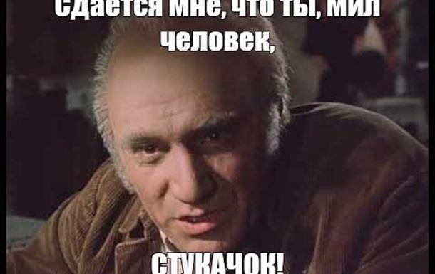 «Сдается мне, что ты стукачок». Как фирма Бродского продавала тренажеры в ДНР