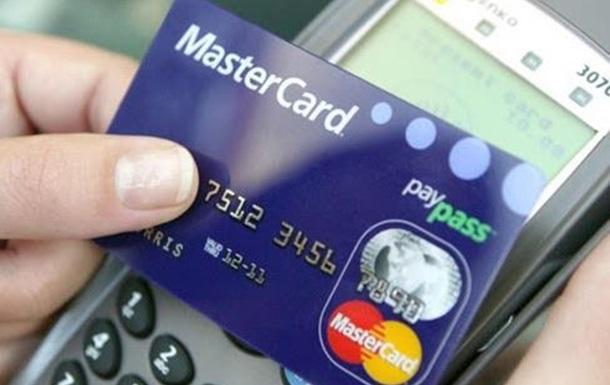 Пользуетесь PayPass? Вы знаете, что это брешь во всей банковской системе мира?