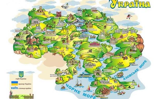 Украина – это глагол