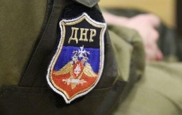 Отток кадров из армии ДНР