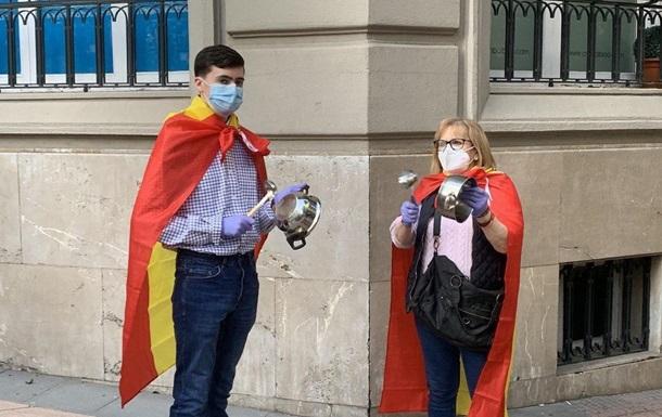 В Испании прошла  кастрюльная  акция протеста
