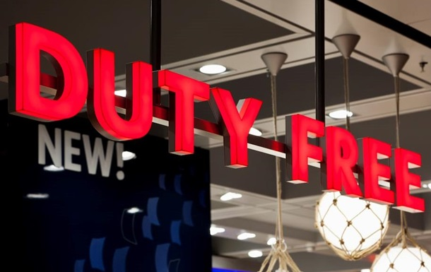 Рынок «Duty free» в Украине: закрытый клуб для избранных