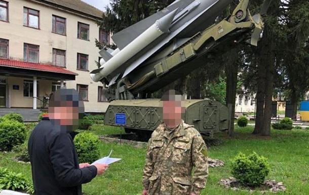 Ракетчики продали топливо на миллионы гривен – ГБР